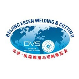 techmeta_actu_beijing_essen_welding_cutting
